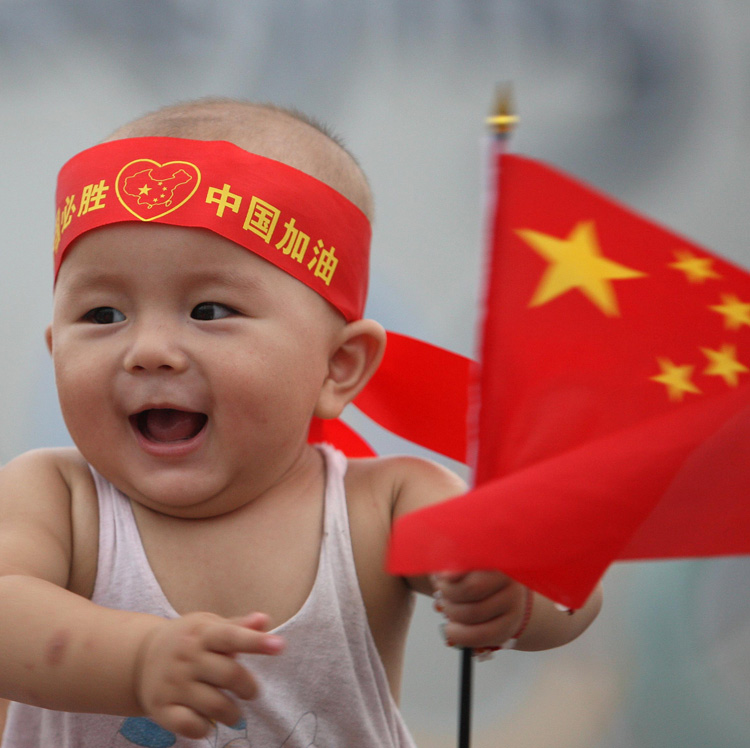 Cute_chinese-baby-boy