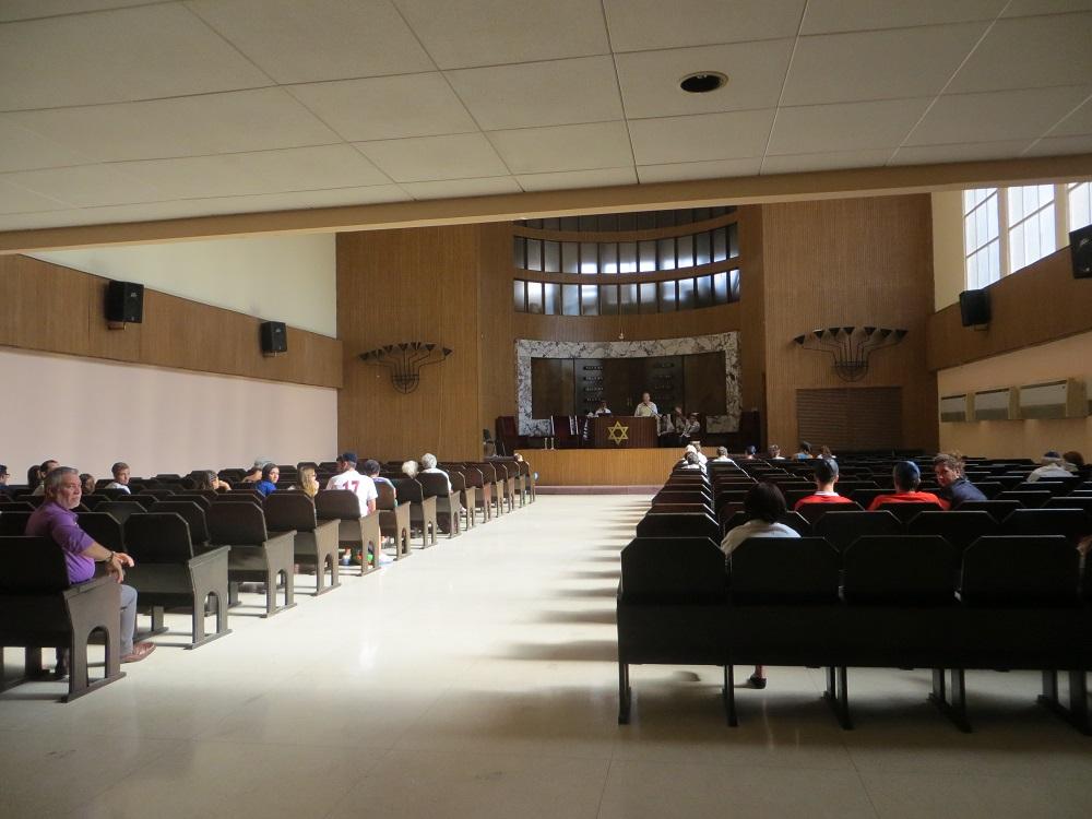 Cuba Synagogue Shalom Havana